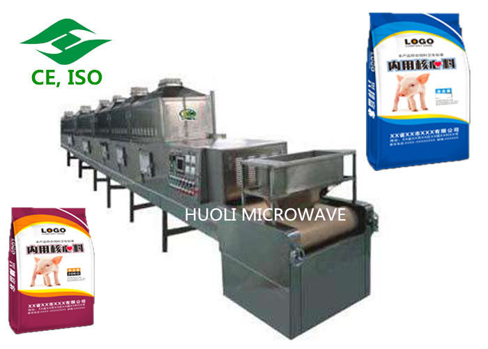 Animal Feed Industrial Sterilization Equipment , Dog Cat Food Microwave Dryer
