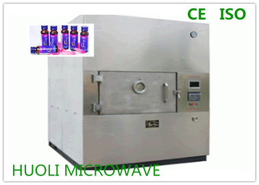 Microwave Vacuum Drying Equipment on sales - Quality